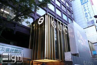 59f8ce90a108 タカラサイン-2011-09-16-blog-グッチ新宿が9月17日にリニューアルオープン